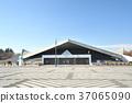 코마 자와 올림픽 공원 37065090