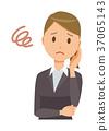 矢量 事業女性 商務女性 37065143