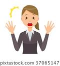 矢量 事业女性 商务女性 37065147