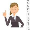 矢量 事业女性 商务女性 37065154