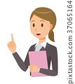 矢量 事业女性 商务女性 37065164