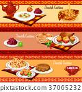 danish, scandinavian, cuisine 37065232