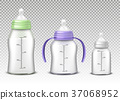 Vector baby bottles isolated on background 37068952