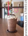 果汁刨冰 奶油 乳霜 37069319