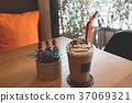 果汁刨冰 咖啡 奶油 37069321