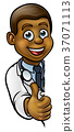 Black Doctor Thumbs Up Cartoon Character Sign 37071113
