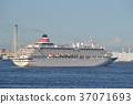 ท่าเรือ Asuka II Yokohama 37071693