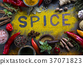 Spices, herb, herbs 37071823
