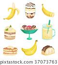 一組 香蕉 健康 37073763