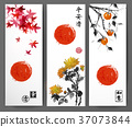 Banners with red japanese maple, chrysanthemum and 37073844