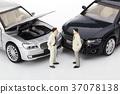 자동차, 모형, 남자 37078138