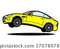 英國小轎車黃色汽車例證躍遷 37078978