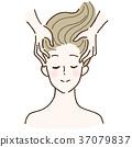 頭部按摩 美 美容 37079837