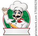 italian Chef  inside a circle with blank banner 37080929