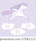 Beautyful ornamental pegasus. Cute purple 37082112