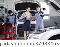 자동차서비스,작업인,고객,상담,한국인 37083465