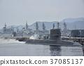 해상 자위대 · 정박중인 잠수함과 구축함 37085137