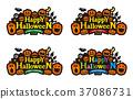할로윈, 핼러윈, Happy Halloween 37086731