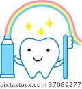 teeth, tooth, dental 37089277