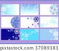 명함 카드 04 37089383