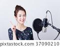 노래하다, 가수, 여성 37090210