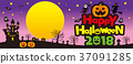 벡터, 이벤트, happy halloween 37091285