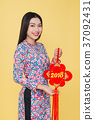 Attractive Vietnamese woman in traditional dress 37092431