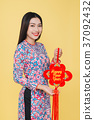 Attractive Vietnamese woman in traditional dress 37092432