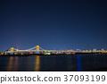 레인보우 브릿지 스페셜 라이트 업 도쿄 2017 년 12 월 촬영 37093199