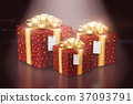 Group of gift or present boxes with ribbon bows 37093791