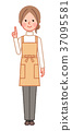 female, lady, woman 37095581