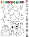 coloring book painted 37096676