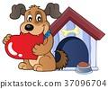 Valentine dog theme image 3 37096704