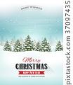问候 圣诞节 圣诞 37097435