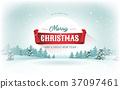 Christmas Landscape Postcard 37097461