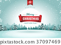Merry Christmas Greeting Card 37097469