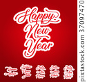 Happy New Year Lettering Card In Multilanguage 37097470