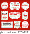 Vintage Christmas Frames, Banners And Badges 37097551