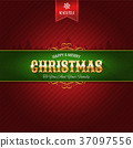 Christmas Ornament Background 37097556