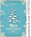Christmas Greeting Card With Grunge Texture 37097565