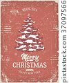 Christmas Greeting Card With Grunge Texture 37097566