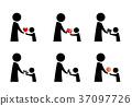 Set of donation and charity icon in vector 37097726