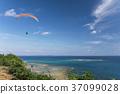 滑翔機 天空體育 沖繩 37099028
