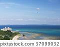 滑翔機 天空體育 沖繩 37099032