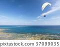 滑翔機 天空體育 沖繩 37099035