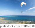 滑翔機 天空體育 沖繩 37099038