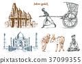 Indian monk meditating and landmark or 37099355
