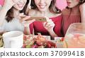 여성, 식품, 여자 37099418