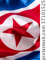 Colorful North Korea flag waving in the wind. 37101525