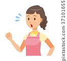 婦女家庭幫手佩帶的圍裙跑 37101655